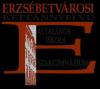 Erzsébetvárosi Kéttannyelvű Általános Iskola, Szakgimnázium és Szakközépiskola
