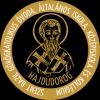 logo Szent Bazil Görögkatolikus Óvoda, Általános Iskola, Gimnázium, Szakgimnázium, Szakközépiskola és Kollégium