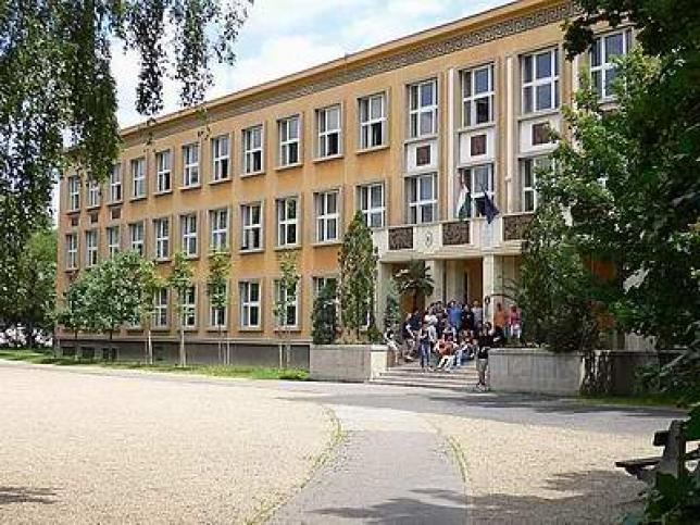 A Kossuth épülete