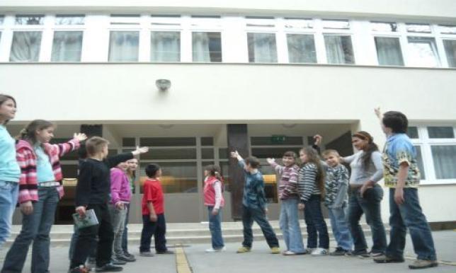 Iskolánk