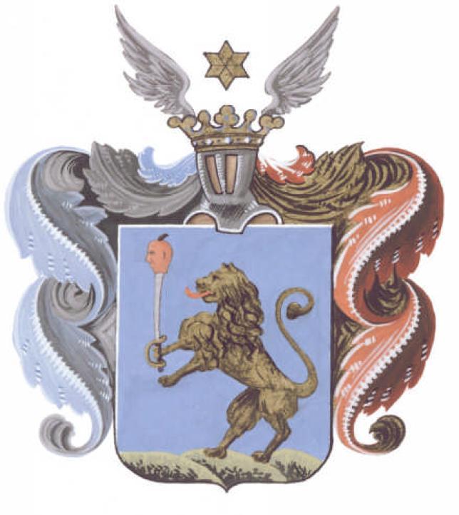 KTA - Tatay Nemzetközi Gimnázium
